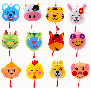 DIY Felt Chinese Zodiac Animals Lantern with LED light and Stick LT1012E