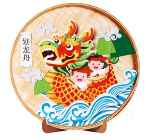 Dragon Boat Dumpling Festival Art and Craft CNY1023C
