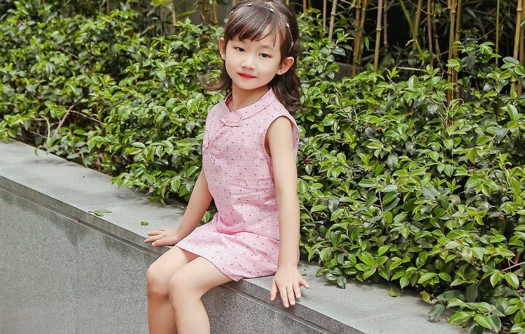 1-8Y Girls Cheongsam Dress A200C18I
