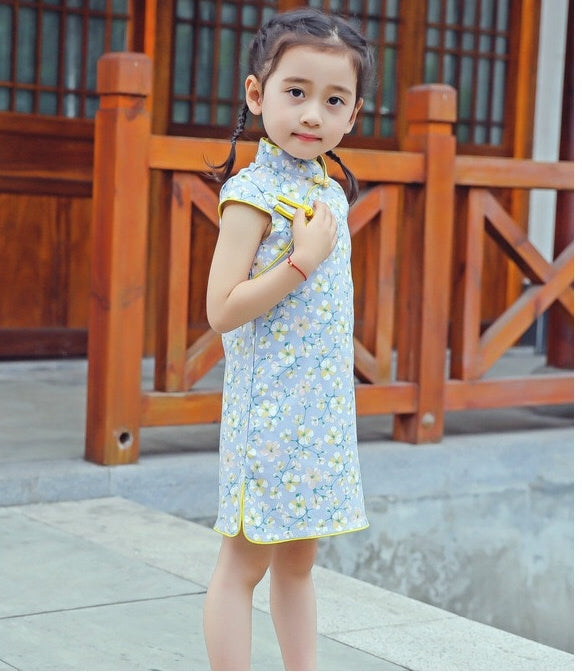 1-8Y Girls Cheongsam Dress A200C18K