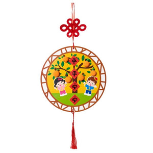 Lunar New Year Art and Craft Decoration DIY Pack CNY1006D