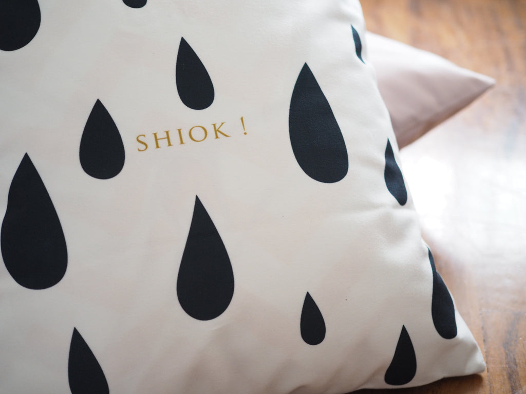Cushion Cover PPD665 (Designed in Singapore)
