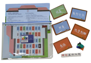 Funkids Chinese Board Game Set School FUN101P1A