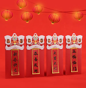 Chinese New Year Red Envelopes Pack of 6pcs/set A7224