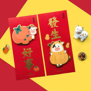 Chinese New Year Door Couplets A72231F