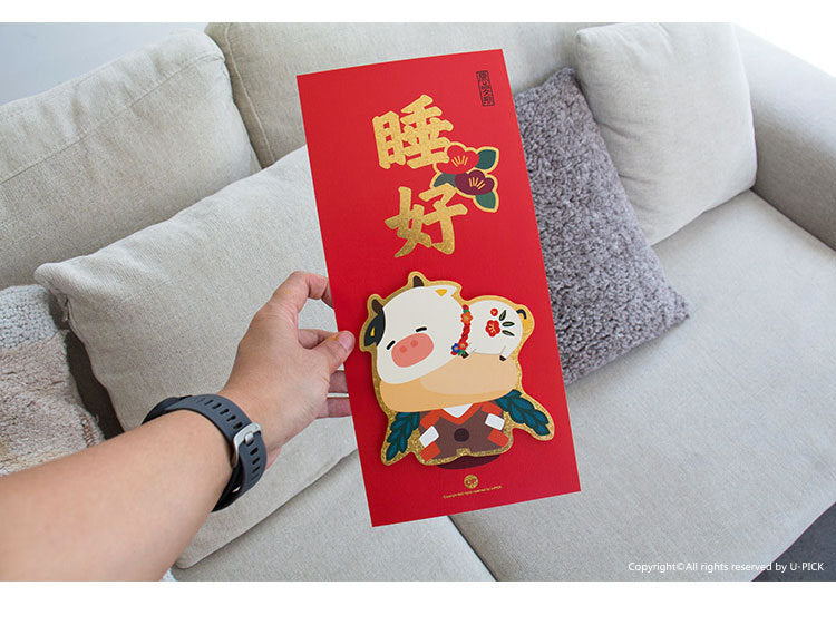 Chinese New Year Door Couplets A72231E