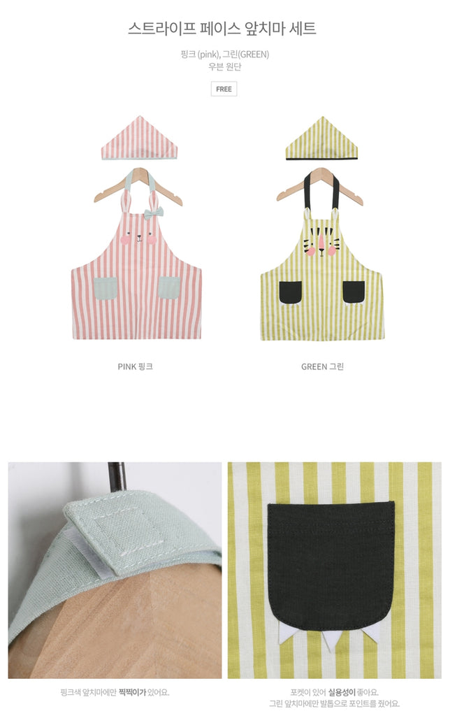 2-6Y Kids Bebezoo Apron and Hat 2pcs Set K10611A