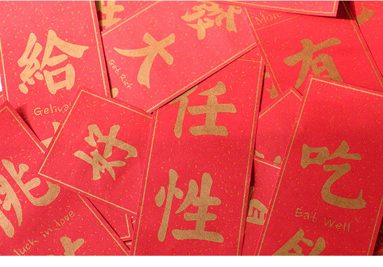 Chinese New Year Door Couplets A7223C