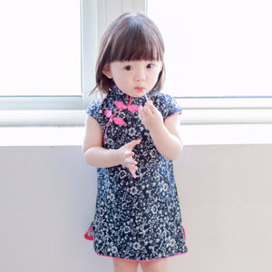 2-8Y Girls Cheongsam Dress A200C19B