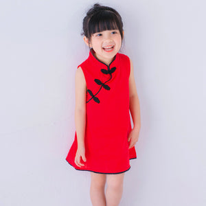 2-8Y Girls Cheongsam Dress A200C19I