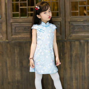 1-8Y Girls Cheongsam Dress A200C18C