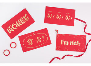 Chinese New Year Red Envelopes Set A7224E/A7224F/A7224G/A7224H