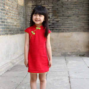 3-10Y Girls Cheongsam Dress A200C61K