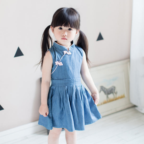 2-6Y Girls Cheongsam Dress Kids Cheongsams A200CM