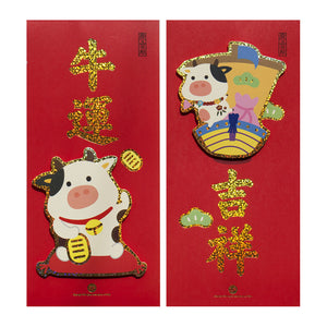 Chinese New Year Door Couplets A72231D