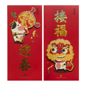 Chinese New Year Door Couplets A72231G