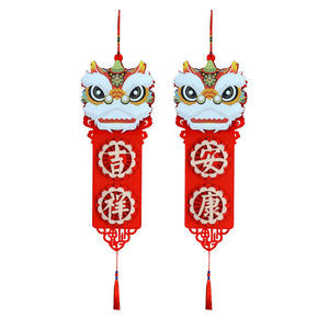 Lunar New Year Art and Craft Decoration DIY Pack A72232F