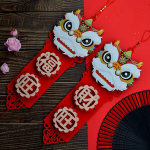 Lunar New Year Art and Craft Decoration DIY Pack A72232G