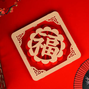 Lunar New Year Art and Craft Decoration DIY Pack A72232H