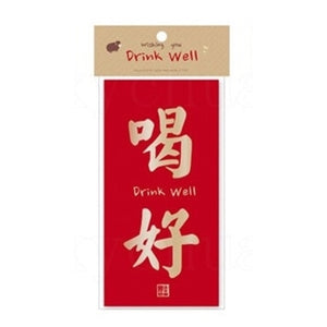Chinese New Year Red Envelopes Pack of 6pcs/set A7224I
