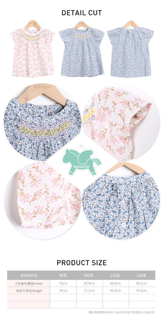 1-6Y Bebezoo Girls Blue Floral Top K20111D