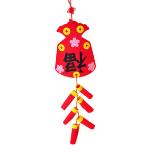 Lunar New Year Art and Craft Decoration DIY Pack CNY1003D
