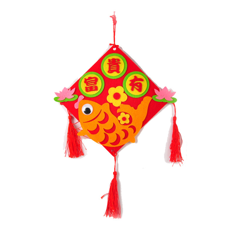 Lunar New Year Art and Craft Decoration DIY Pack CNY1003I