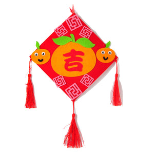 Lunar New Year Art and Craft Decoration DIY Pack CNY1003J