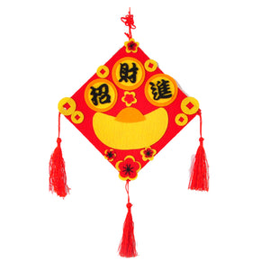 Lunar New Year Art and Craft Decoration DIY Pack CNY1003K
