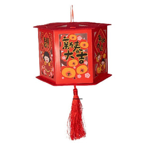 Lunar New Year Art and Craft Decoration DIY Pack CNY1007B