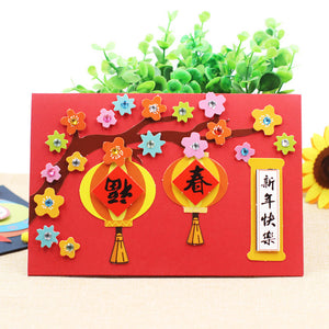 Lunar New Year Art and Craft Greeting Card DIY CNY1012F