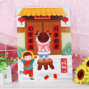 Lunar New Year Art and Craft Greeting Card DIY CNY1013A