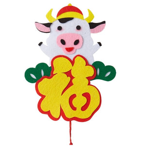 Ox Year Lunar New Year Art and Craft Decoration DIY Pack CNY1021I