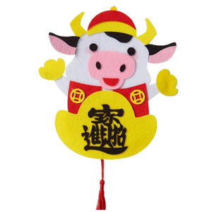 Ox Year Lunar New Year Art and Craft Decoration DIY Pack CNY1021J