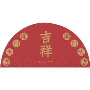 New Year PVC Door Mat H8011B