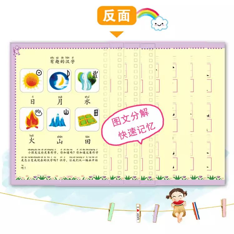Funkids Chinese Booklet Easy Writing Set Preschool FUN201A / Primary 1 FUN201B