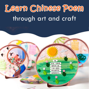 Learn Chinese Poem through Art and Craft AC2001B
