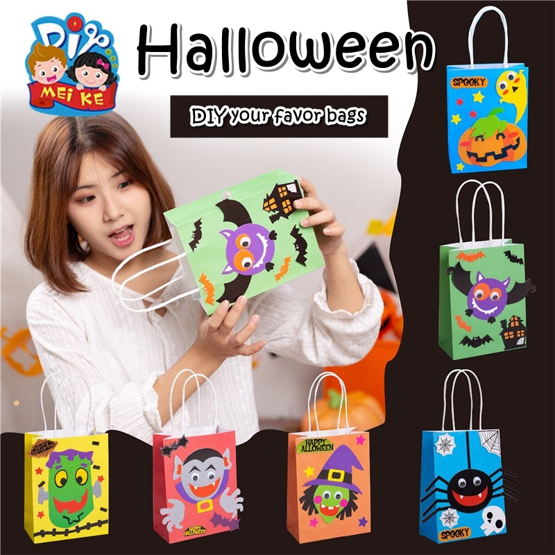 Halloween DIY treat bags / favor bags HLW1001F