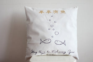 Cushion Cover PPD652I CNY Collection