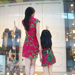 2-15Y Kids Cheongsam Dress A200C66B