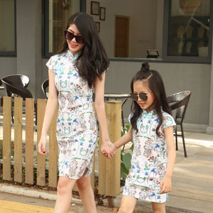 2-15Y Kids Cheongsam Dress A200C66E