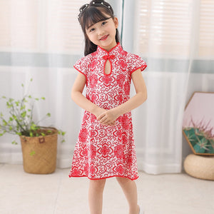 2-10Y Girls Cheongsam Dress A200C65B