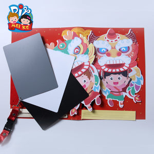 Lunar New Year Art and Craft Lion Dance Card DIY CNY1002A