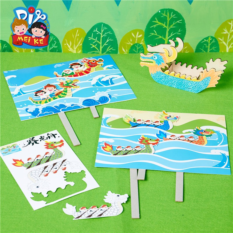 Dragon Boat Festival Art and Craft DIY Pack CNY1023A/CNY1023B