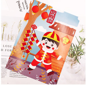 Lunar New Year Art and Craft Greeting Card DIY CNY1013B