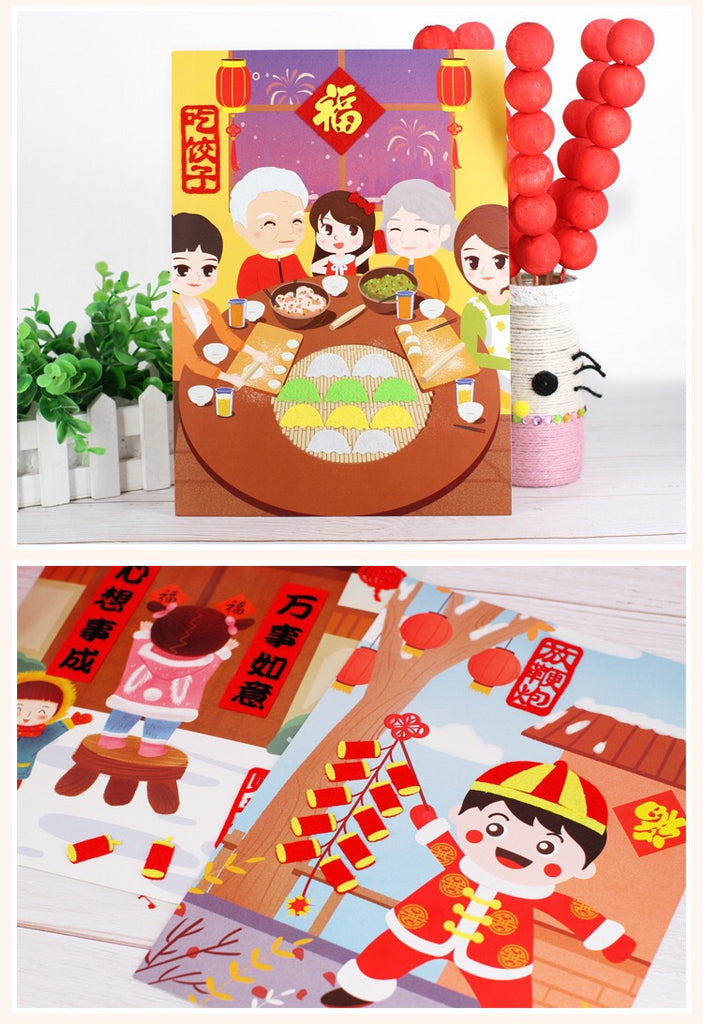 Lunar New Year Art and Craft Greeting Card DIY CNY1013D