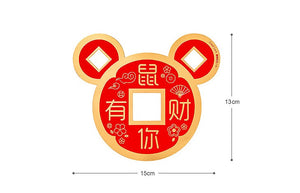 Chinese New Year Rat Year 2020 Decoration A7225H