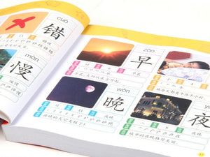 Learn Chinese Words BK1051A