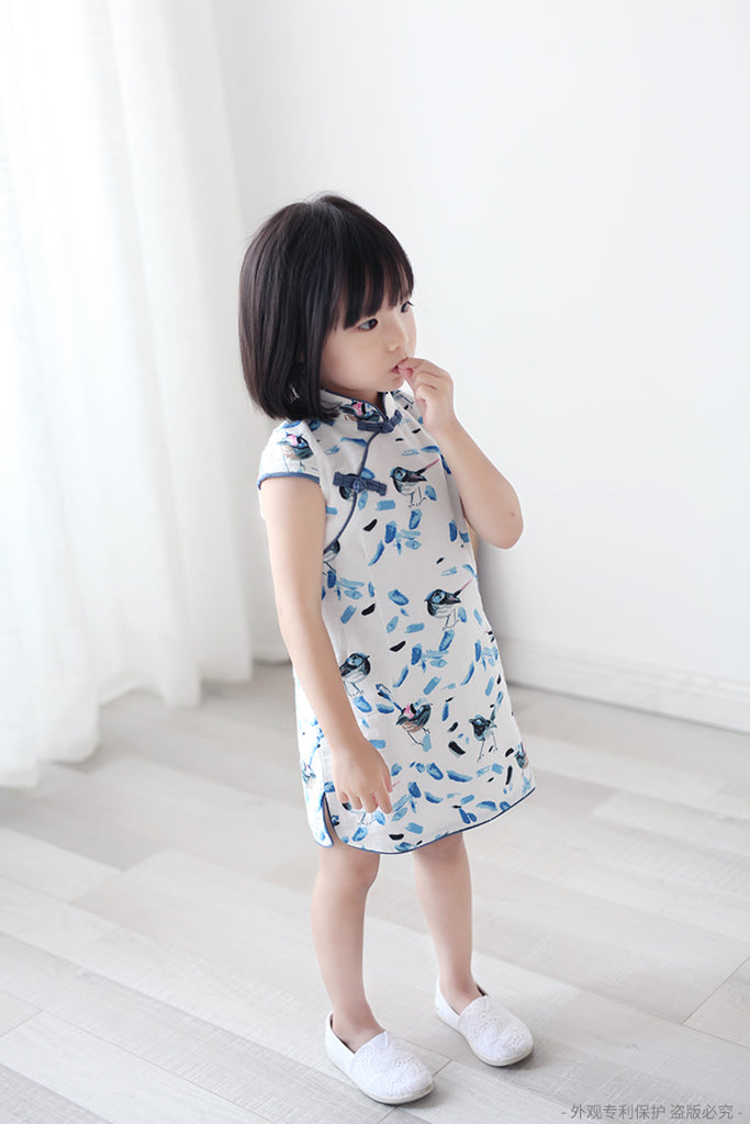 2-8Y Girls Cheongsam Dress A200C12M