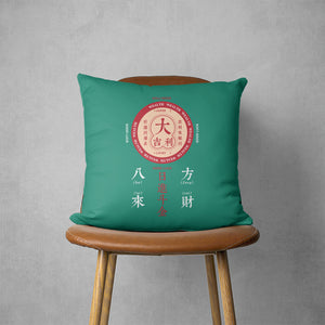 Flannel Double Sided Printed CNY Cushion Covers PPD658G